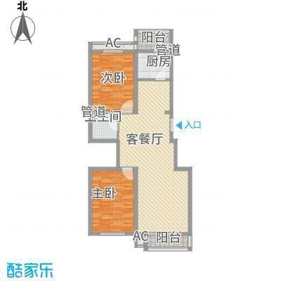瑞盛佳园户型图D 2室2厅1卫