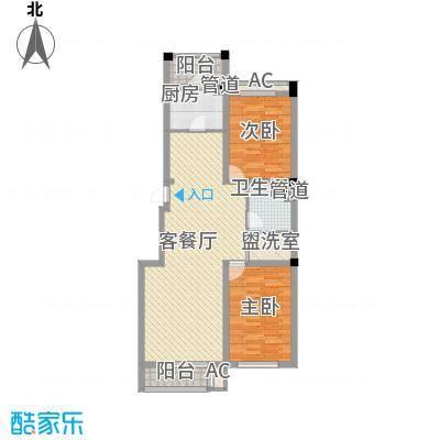 瑞盛佳园 3室 户型图