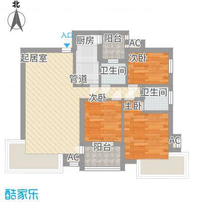 和兴花园二期70.00㎡和兴花园二期3室户型3室