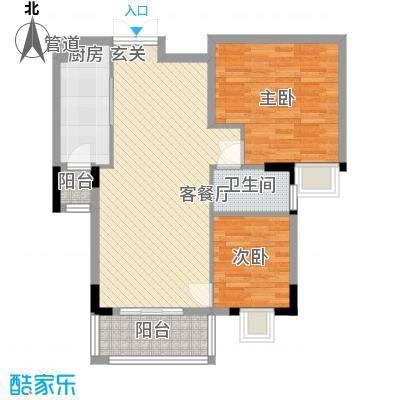 恒兴楼103.00㎡恒兴楼户型图2室2厅户型图2室2厅1卫1厨户型2室2厅1卫1厨