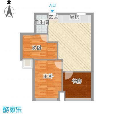 宏发・英树73.00㎡宏发・英树2室户型2室