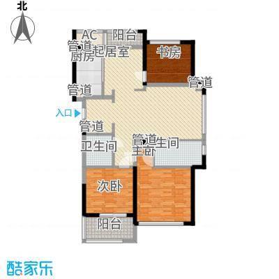 绿城锦绣兰庭146.44㎡花木绿城锦绣兰庭户型图7A户型3室2厅2卫1厨户型3室2厅2卫1厨