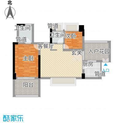 深业东城上邸户型图B1户型 2室2厅2卫