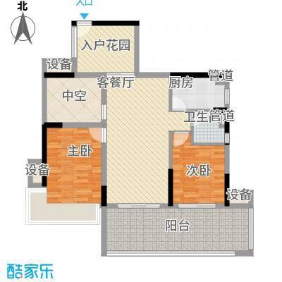 深业东城上邸户型图B2户型 2室2厅1卫