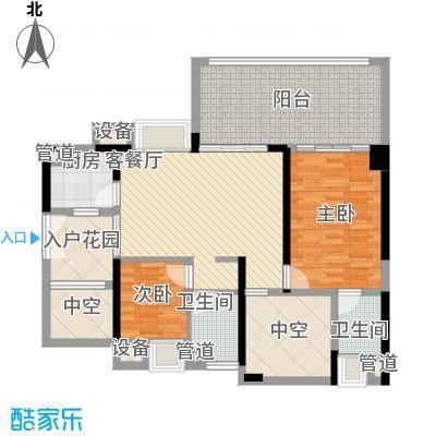 深业东城上邸户型图b4户型 2室2厅2卫