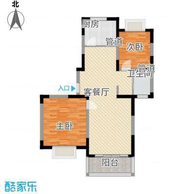 西郊美德苑户型图A2户型 2室2厅1卫1厨