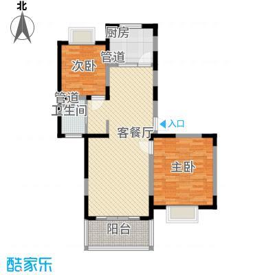 西郊美德苑户型图A户型 2室2厅1卫1厨