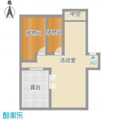 水墨丹青砚池水墨丹青砚池户型图四层B阁楼户型10室