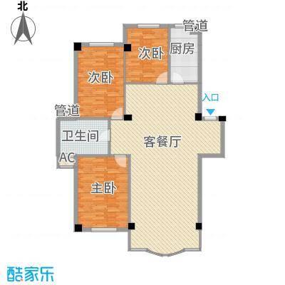 东大智慧鑫园142.34㎡东大智慧鑫园户型图3室2厅1卫户型10室