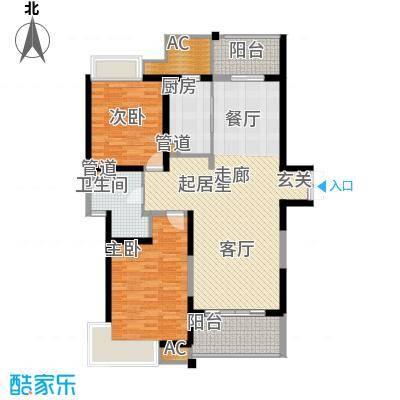 路劲翡丽湾111.32㎡路劲翡丽湾户型图A4户型2室2厅1卫1厨户型2室2厅1卫1厨