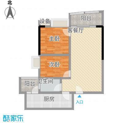 中惠雅苑77.66㎡中惠雅苑户型图户型062室2厅户型2室2厅