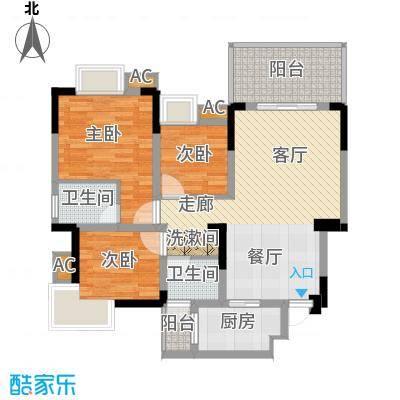 青苹果友谊城152.00㎡青苹果友谊城3室户型3室