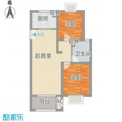 绿地观邸90.00㎡绿地观邸户型图户型图2室2厅1卫1厨户型2室2厅1卫1厨