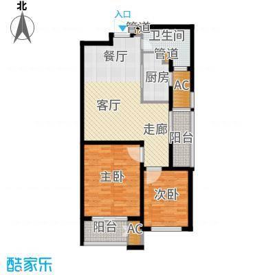 新创理想城92.00㎡新创理想城户型图88#楼A2户型2室2厅1卫1厨户型2室2厅1卫1厨