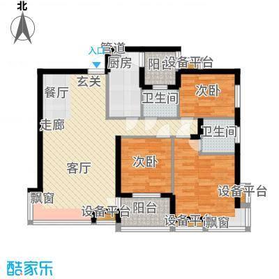 锦绣东方86.00㎡锦绣东方3室户型3室
