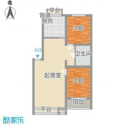 旭辉玫瑰湾旭辉玫瑰湾户型图户型图2室2厅1卫1厨户型2室2厅1卫1厨
