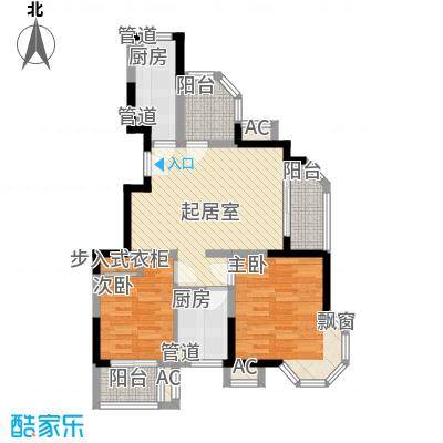 旭辉玫瑰湾90.00㎡旭辉玫瑰湾户型图A1户型2室2厅1卫1厨户型2室2厅1卫1厨