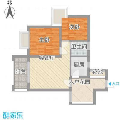 海语山林74.24㎡海语山林户型图4号楼04户型2室2厅1卫1厨户型2室2厅1卫1厨