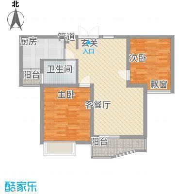 金沙丽晶苑二期93.00㎡上海金沙丽晶苑二期户型10室