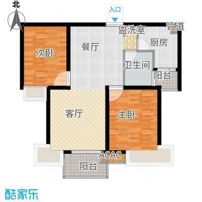 馨泰花苑馨泰花苑户型图户型图2室2厅1卫1厨户型2室2厅1卫1厨
