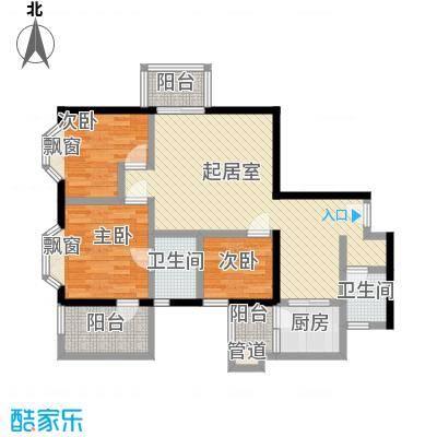 时代华庭深圳时代华庭户型图2户型10室