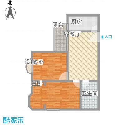 国际公寓(虹口)户型图上海 国际公寓(虹口) 户型图 2室2厅1卫1厨
