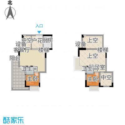 深业东城上邸户型图c3户型 2室2厅2卫
