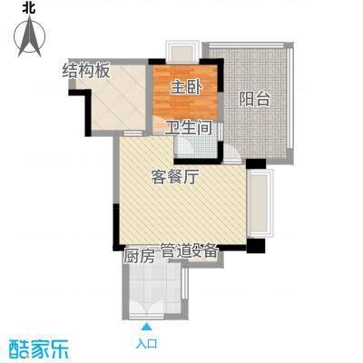 深业东城上邸户型图a3户型 1室2厅1卫