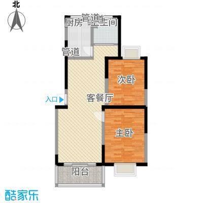西郊美德苑户型图A3户型 2室2厅1卫1厨