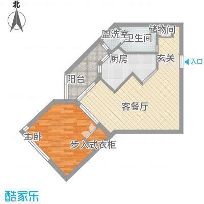绿地豪生酒店式公寓69.00㎡绿地豪生酒店式公寓1室户型1室