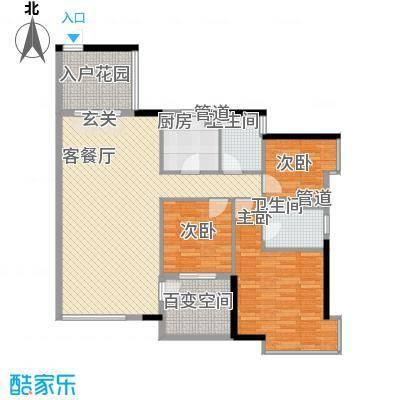 怡和苑123.74㎡怡和苑户型图心林01单元3室2厅户型3室2厅