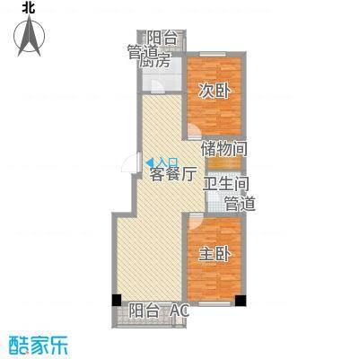 瑞盛佳园户型图E 2室2厅1卫