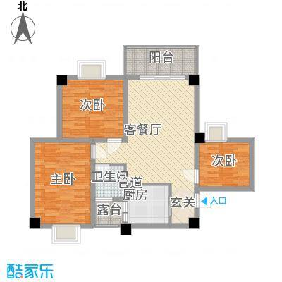 锦华苑锦华苑户型图户型图3室2厅1卫1厨户型3室2厅1卫1厨