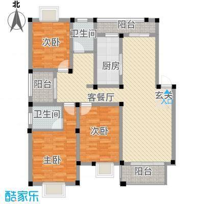 华美福邸139.00㎡华美福邸户型图11#A1户型3室2厅2卫1厨户型3室2厅2卫1厨