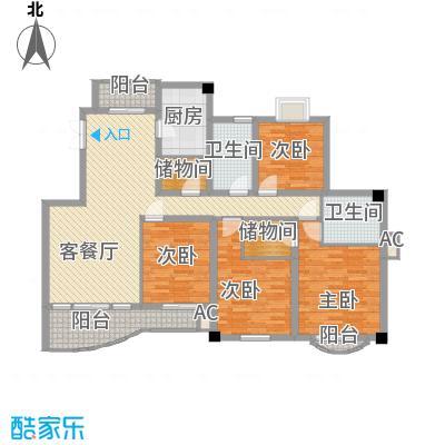 文化花园明珠苑163.60㎡文化花园明珠苑户型图上海文化花园户型图4室2厅2卫1厨户型4室2厅2卫1厨