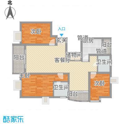 凯鹏国际大厦137.00㎡凯鹏国际大厦3室户型3室