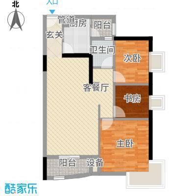中港城95.85㎡深圳中港城户型图5户型10室