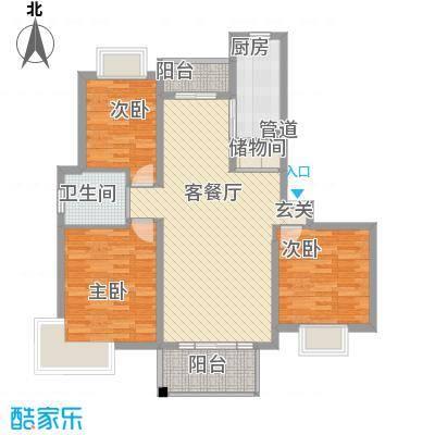 徐汇新干线117.00㎡徐汇新干线户型图3室2厅1卫1厨户型10室
