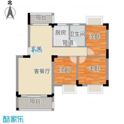 风临四季花园83.93㎡风临四季花园户型图B1(偶数)3室2厅1卫1厨户型3室2厅1卫1厨