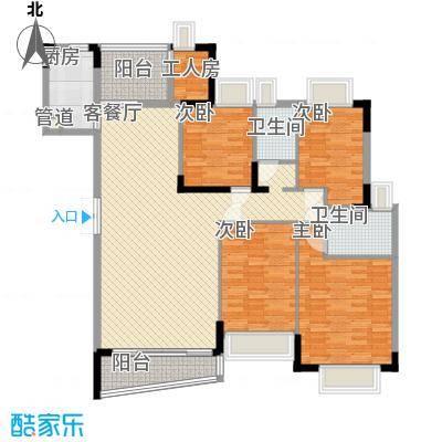 深圳 宏发雍景城 户型图6