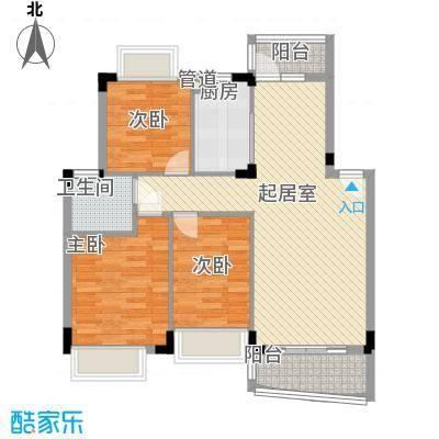 宏发雍景城深圳宏发雍景城户型图3户型10室