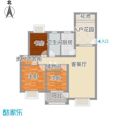 华亭荣园112.00㎡华亭荣园户型图户型图3室2厅1卫户型3室2厅1卫