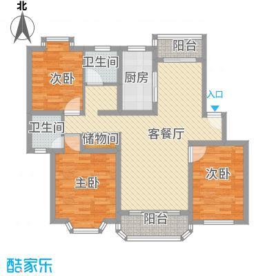 华亭荣园120.00㎡华亭荣园户型图三房户型图3室2厅2卫户型3室2厅2卫