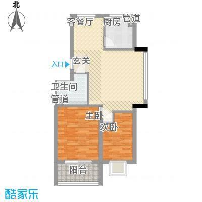 北海新苑上海北海新苑户型10室