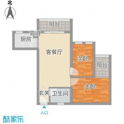 金沙丽晶苑二期72.00㎡上海金沙丽晶苑二期户型10室
