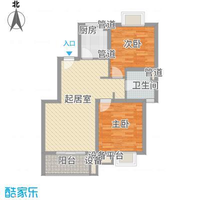 绿地公园7号90.00㎡绿地公园7号户型图D2C2E2户型2室2厅1卫户型2室2厅1卫
