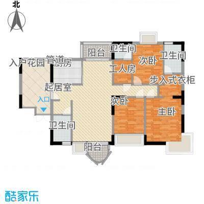 宏发雍景城深圳宏发雍景城户型图2户型10室