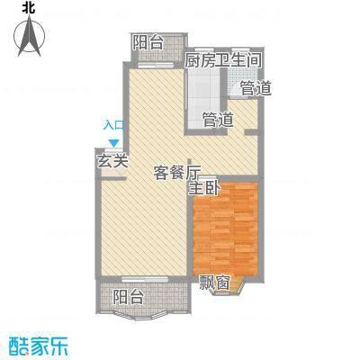 上大阳光乾泽园83.80㎡上大阳光乾泽园户型图上海上大阳光―乾泽园二期户型图1室2厅1卫1厨户型1室2厅1卫1厨