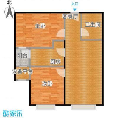 润泽公馆71.12㎡2#B-1户型2室2厅1卫