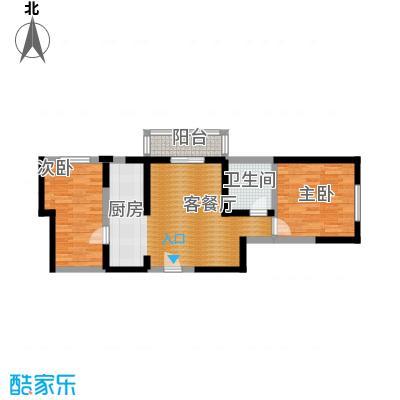 北宁湾83.00㎡户型2室2厅1卫